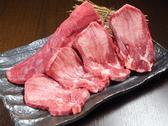 焼肉 くろちゃんのおすすめ料理2