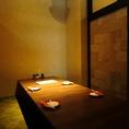 ダウンライトの落ち着いた個室☆※系列店の写真になります。