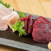【贅沢メニュー】黒毛和牛や馬刺しなど贅沢食材を使った料理や贅沢メニューもございます!