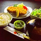 みかわ 新田店のおすすめ料理2