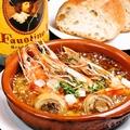 料理メニュー写真有頭海老とマッシュルームのアヒージョ