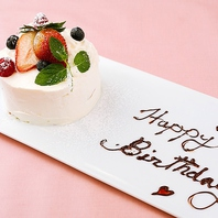 誕生日記念日にメッセージバースデーケーキ♪