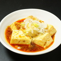 料理メニュー写真大人の麻婆豆腐