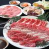 民芸肉料理 はや 泉北の郷のおすすめポイント1