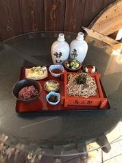 与三郎そばのおすすめ料理1