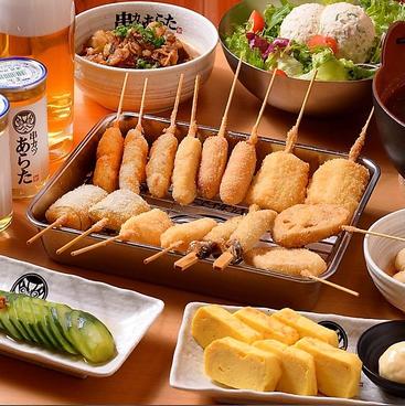 串カツあらた 名駅南店のおすすめ料理1