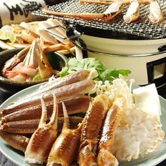 蟹 河豚専門店 蟹金 難波のおすすめ料理1