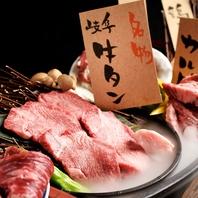 名物「岐阜牛タン」手切りにこだわり、一つ一つ丹精に