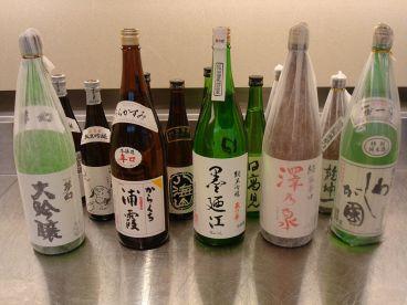 鮨処 写楽 仙台別舘のおすすめ料理1
