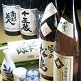 全国の日本酒をどうぞ