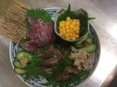ほたる家 土崎のおすすめ料理2
