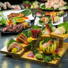 たなべ屋 立川店のおすすめ料理1