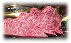 焼き肉家 檜の特集写真