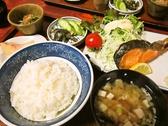 割烹 弥作のおすすめ料理3