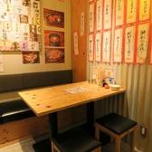 とり家 ゑび寿 えびす 武蔵小金井店の雰囲気2