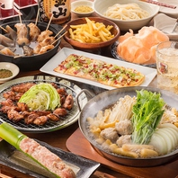 [3時間]飲み会びいき宴コース全7品×飲み放題付◆2500円