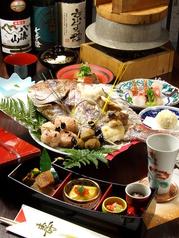 京季節料理 凛月の写真