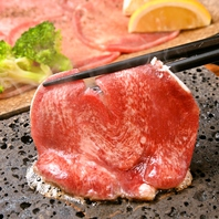 自慢の創作和食は牛タンの陶板焼きや牛タンしゃぶしゃぶ