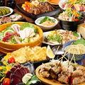 仙台牛たん酒場 たんや奥村 新宿店のおすすめ料理1