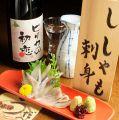 うだつ 横浜野毛本店のおすすめ料理1