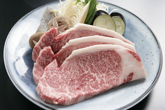料理メニュー写真神戸牛サーロインステーキ 170g(A4~5)