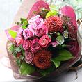 記念日では、花束や色紙など準備が必要なものがたくさん。当店ではご予約時にご相談いただければお店でのご用意も可能です。ご宴会の打ち合わせを兼ねてご連絡ください♪ケーキの持込も承ります。事前にご相談ください。