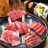 炭火焼肉 清次郎 北新地のおすすめ料理3