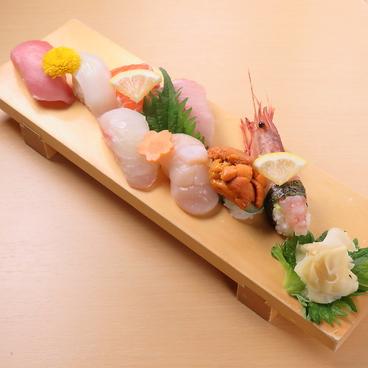 山陰浜田港 GEMSなんば店のおすすめ料理1