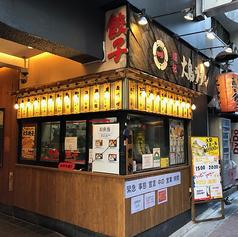 大島ラーメン 渋谷店の写真