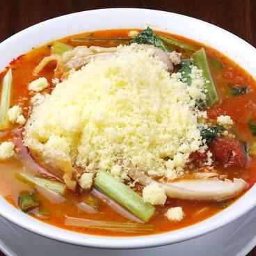 太陽のトマト麺 吉祥寺南口支店のおすすめ料理1
