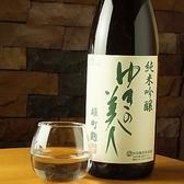 ゆきの美人(秋田県・秋田醸造)口に含むとふわりと含み香が広がります。味わいは極めてジューシーで山田錦の膨らむ旨味と酒こまちの軽快さが◎