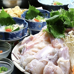 活ふぐ専門店 ふぐ義のおすすめ料理1