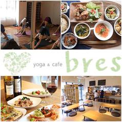 yoga&cafe bresの写真