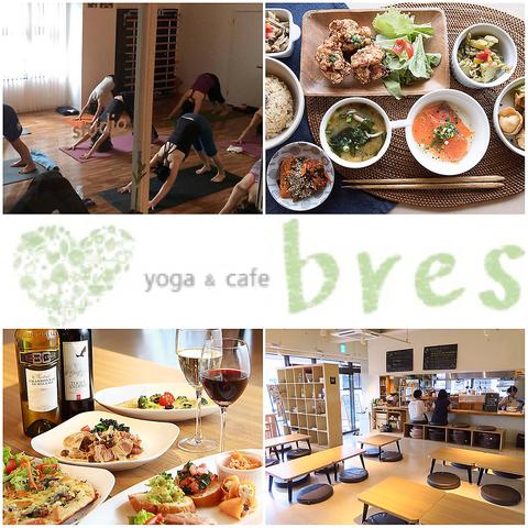 yoga&cafe bres