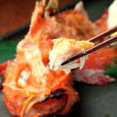 うだつ 横浜野毛本店のおすすめ料理2