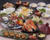 だんまや水産 由利本荘店 横手・秋田県南部のグルメ