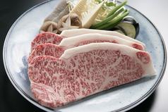 料理メニュー写真神戸牛極上サーロインステーキ 170g(A5)