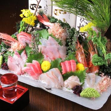 魚旬家のおすすめ料理1