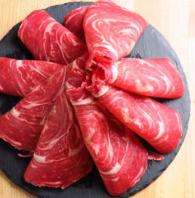 【知床産 エゾシカ肉】