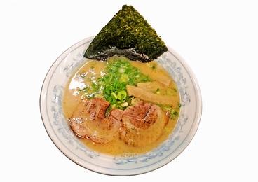 鴨町らーめんのおすすめ料理1