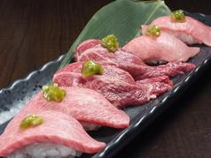 焼肉 くろちゃんのおすすめ料理3