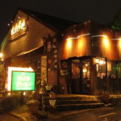 びっくりドンキー 新潟和合店の写真