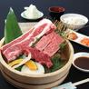民芸肉料理 はや 泉北の郷のおすすめポイント2