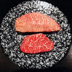 世田谷焼肉 bonの写真