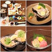 おやわかきっちんのおすすめ料理2
