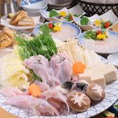 山陰浜田港 GEMSなんば店のおすすめ料理2