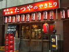 たつや・駅前店・1F