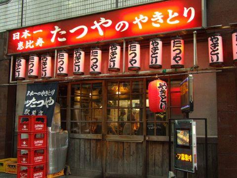 美味しい焼鳥を食べたくなったら「たつや」へ!お昼からワイワイしている超人気店です!