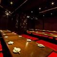最大130名様まで可能な宴会個室完備