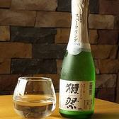 獺祭スパークリング(山口県・旭酒造)メニューには載ってませんが、不定期で入荷しています!